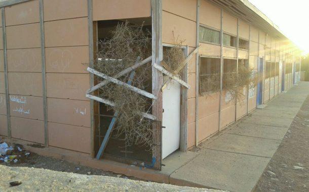 إغلاق أقسام متهالكة و تكديس التلاميذ داخل مطعم مدرسة بتارودانت !