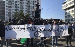 حزب جزائري يدعو بوتفليقة للتنحي وحكومته بالإستقالة لإنقاذ البلاد