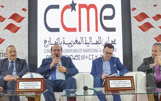 بُوصوف: وسطية التدين المغربي وثقافة التسامح يمكنُ إن تُشكل حُلولاً للتطرف والإرهاب ببُلدان ما وراء البِحار