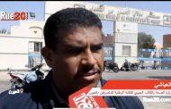فيديو/الأطر الصحراوية حاسين بالحگرة ويستنكرون إقصائهم وتعيين 'الدكالي' لمنتسبي حزبه مناديب بوزارة الصحة
