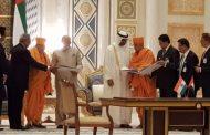 صور/الإمارات تُقيمُ معبداً هندوسياً بأبو ظبي الأكبر للهنود بالشرق الأوسط