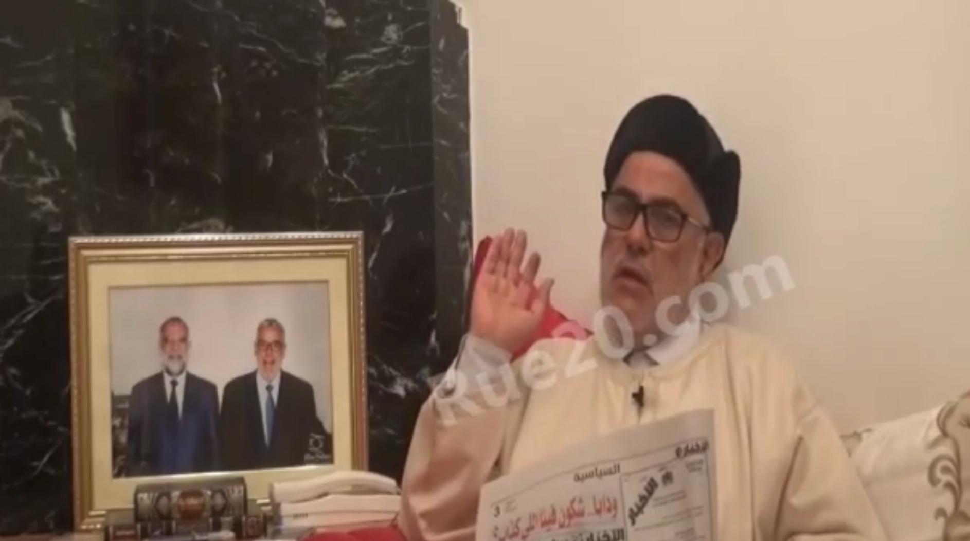 """فيديو/بنكيران: """"من أكتوبر تقطعْ علي معاشي البرلماني وبقيت كانديـپاني ماعندي ولا درهم واحد"""""""