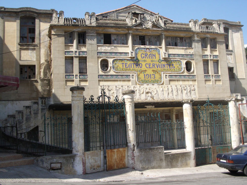 المغرب يرمم مسرح سيرفانتيس الأثري بطنجة بعد أن تخلت عنه مدريد !