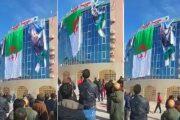 فيديو   جزائريون يثورون على نظام العسكر و ينزلون صور بوتفليقة من مقر بلدية !
