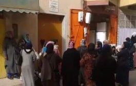 فيديو/ سلطات وجدة تغلق مدرسة قرآنية تابعة للعدل و الإحسان !