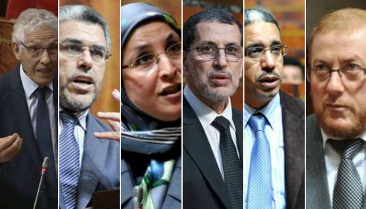 أطر الوظيفة العمومية يتخوفون من العمل مع وزراء البيجيدي !
