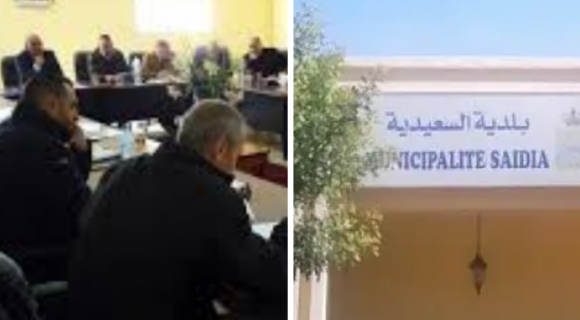 """العدوي توفد لجنة تفتيش لمجلس السعيدية المتوقف عن العمل بسبب """"البلوكاج"""" !"""
