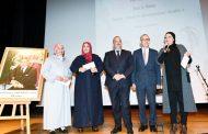 الأعرج : وزارة الثقافة تعملُ على رفع جميع أشكال التمييز ضد النساء لابراز قدراتهن