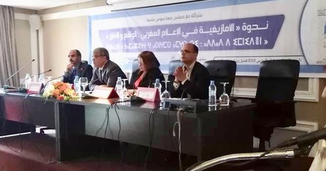 وزارة الإتصال تعلن مراجعة دفتر تحملات الإعلام العمومي لإدماجٍ فِعلي للأمازيغية