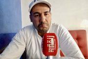 فيديو/مُصور مستوصف مراكش المهجور يكشف تفاصيل إعتقاله والغرض من فضح وزارة الصحة