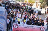 هيئات نقابية وحقوقية تنضٓمُ لمسيرة أساتذة التعاقد بزايُو لإسقاط مرسوم العثماني