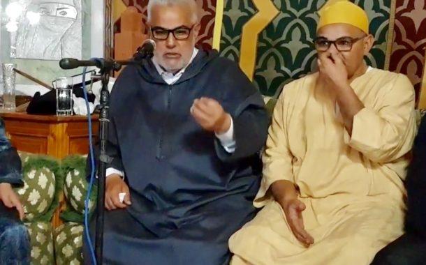 """بنكيران: """"الدور ديالنا باقي منتاهاشْ والمغاربة كيقولُو هادو عاد بداوْ كيتعلمو السياسة"""""""