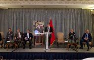 بنعتيق يجتمع بالكفاءات المغربية ببريطانيا في مجالات المال والأعمال والبحث العلمي للإنخراط في المشاريع التنموية بالمغرب