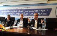 خبراء : قنوات تلفزية مغربية لا تعترف بالأمازيغية في ظل صمت 'الهاكا' !