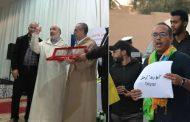 بعد أن اختفى لشهور.. أبوزيد يظهر في تزنيت للدفاع عن العربية و نشطاء أمازيغ يستقبلونه بشعارات الرحيل !