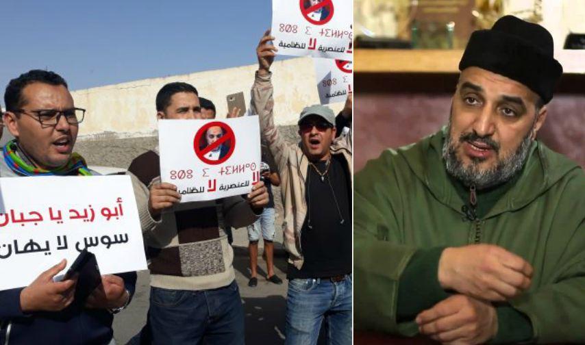 غضب أمازيغي على أبوزيد بسوس .. مواطنون بالدشيرة يصفونه بالجبان و العنصري !