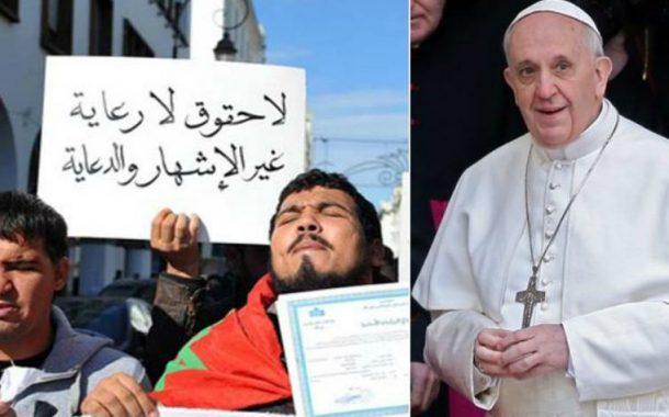 """المكفوفون يشكون حكومة العثماني إلى البابا و يطلبون """"الرعاية السامية"""" !"""