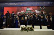 بحضور إفريقي و أوربي وازن .. بعوي يعطي انطلاقة المنتدى الدولي للتعاون والشراكات المحلية !