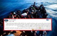 درك الدريوش يفكك شبكة للهجرة السرية كانت تستدرج 'الحراكة' عبر الفايسبوك !