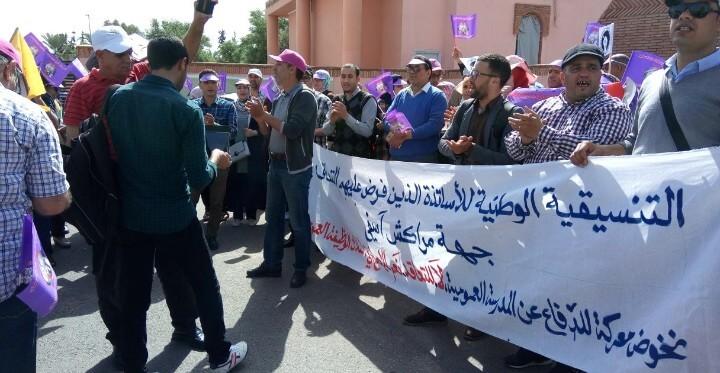 نقابات تعليمية ترفض الجلوس مع والي مراكش حول ملف 'أساتذة التعاقد' !