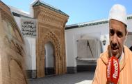 ربورطاج/ ساعة شمسية فريدة عمرها أزيد من 10 قرون مازالت شاهدة على عراقة مسجد عتيق بسلا !