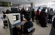 المغرب يمنع دخول مسؤولين إيرانيين لأراضيه و تركيا تتأسف !
