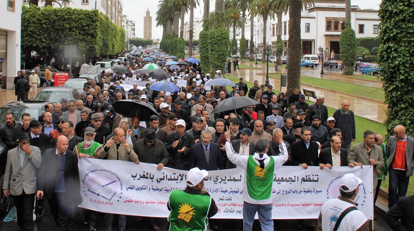 آلاف مدراء التعليم الإبتدائي يَنضمون للإحتجاجات و يُصعّدون ضد أمزازي !