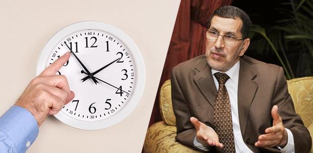 """المحكمة الدستورية تنتصر للعثماني و تؤكد قانونية """"الساعة الإضافية"""" !"""