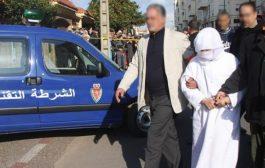 اعتقال سيدة بتطوان أوهمت شباناً بتوظيفهم في سلك الشرطة مقابل الملايين !