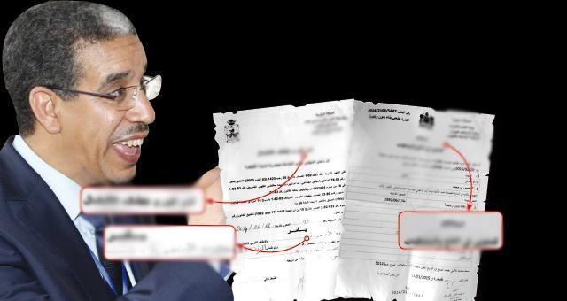 الرباح ينفي صِحة وثائق 'ويكيليكس مُول الزريعة' الدبلوماسية مُتهماً وسائل الاعلام بتزويرها