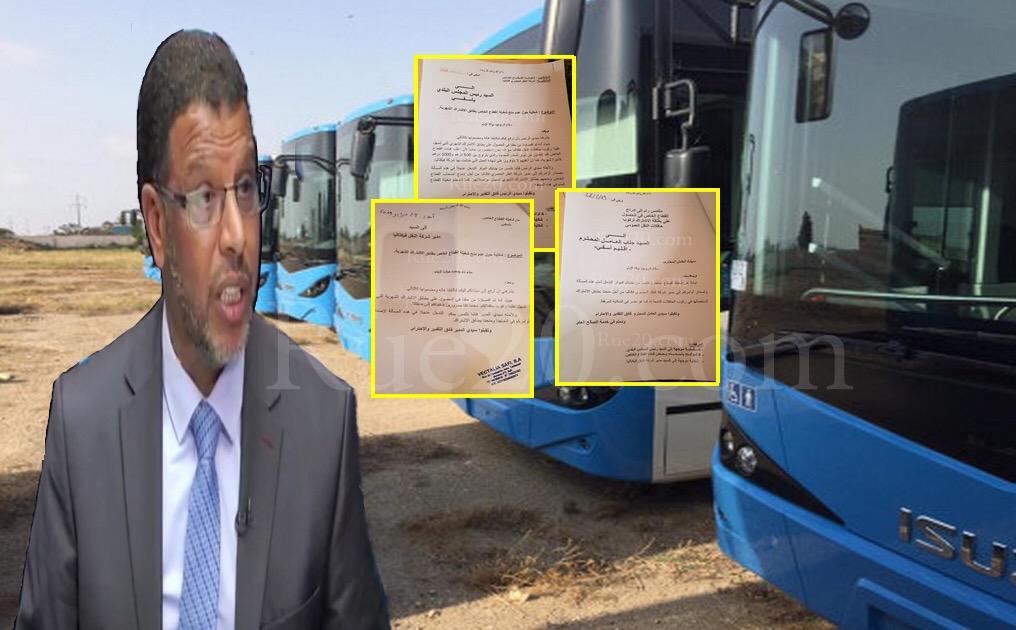 وثائق/عُمدة آسفي يمنع عن المواطنين بطائق الإشتراك للنقل الحضري مُحاباةً لشركة خاصة