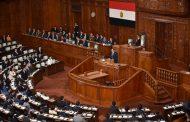 البرلمان المصري يوافق رسمياً على تمديد عهدة 'السيسي' لغاية 2030
