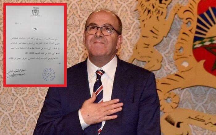 بنشماش يُواصل فضائحه بخرقٍ دستوري كارثي..دعا لإفتتاح دورة البرلمان دون إختتام الدورة الإستثنائية