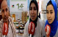 فيديو/مشاركة واسعة للتعاونيات الفلاحية الصغيرة والمتوسطة في المعرض الدولي للفلاحة بمكناس