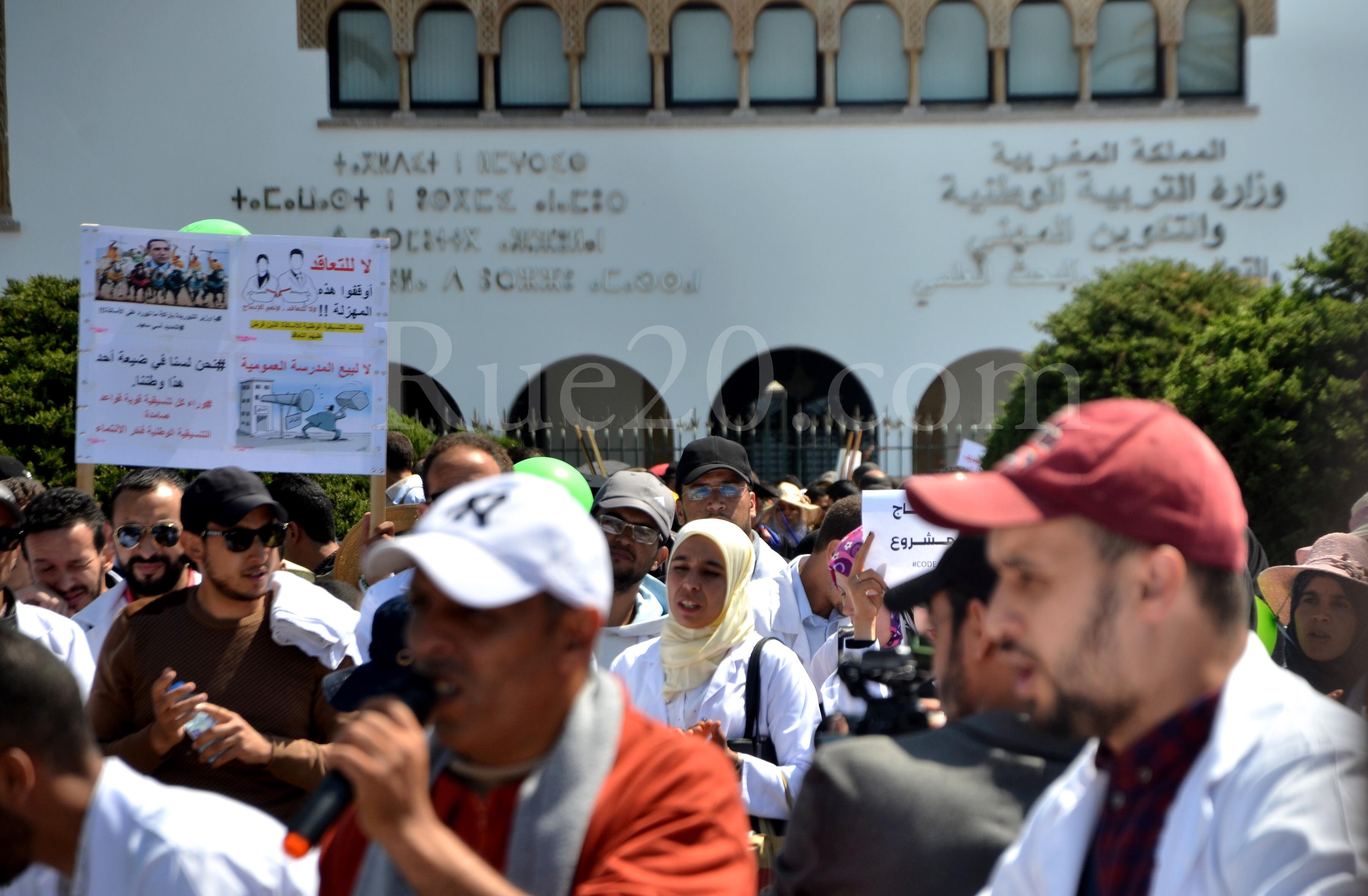 أساتذة التعليم العالي يخوضون إضراباً يشل الجامعات إحتجاجاً على صمم أمزازي