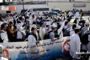 فيديو/الألاف من أساتذة التعاقد يجوبون شوارع الرباط بشعار 'سنة كحلة العثماني'