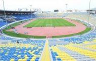 الإعلان رسمياً عن إعادة فتح أبواب ملعب محمد الخامس بالدارالبيضاء