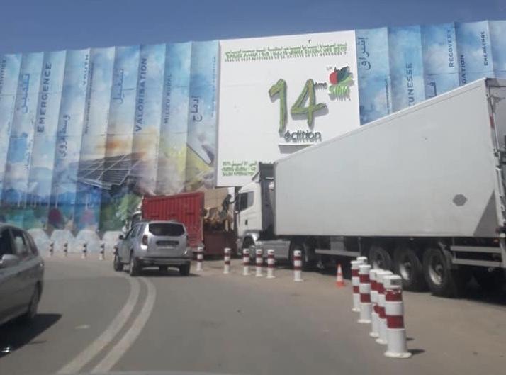 إستعدادات بمكناس للمعرض الدولي للفلاحة وأنباءٌ عن ترأس المٓلك وولي العهد إفتتاح الدورة 14