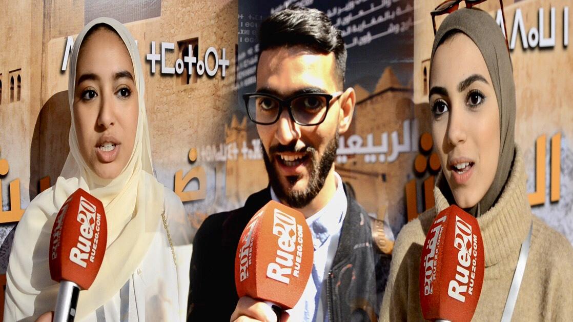 فيديو/تواصل الجامعة الربيعية ببني ملال بمشاركة تلاميذ وطلبة مغاربة العالم