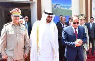 قطر تصف 'حفتر' المقرب من الإمارات و مصر بزعيم الإرهاب في ليبيا