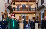 عاجل. المٓلك يدعو لإحياء إنتخاب تمثيلية اليهود المغاربة بعد غياب دام 50 عاماً