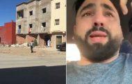فيديو/ فنان بالناظور يبكي على المباشر و يكشف خروقات تعمير تورط فيها نافذون !
