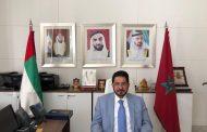 الحكومة لم تنفي خبر استدعاء السفير الإماراتي و ترفض التعليق !