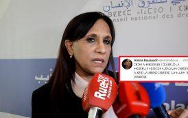 أمينة بُوعياش أول رئيسة مؤسسة دستورية تُدون باللغة الأمازيغية على حسابها بمواقع التواصل الإجتماعي