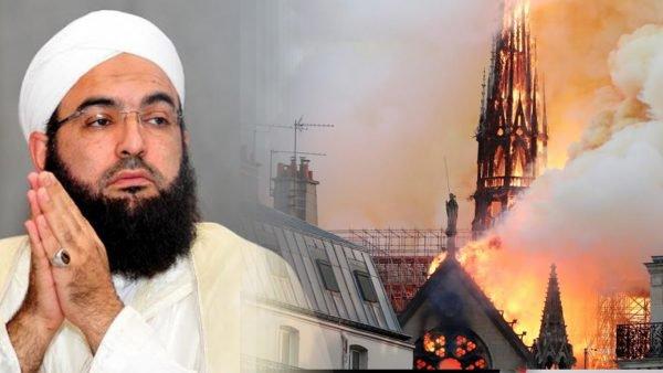 السلفي الكتاني : حريق نوتردام مؤامرة على الإسلام !