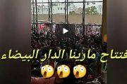 فيديو | أمواج بشرية في افتتاح مركز تجاري بمارينا الدار البيضاء !