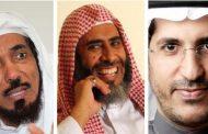 السعودية تُحدد عيد الفطر لإعدام الدُعاة 'سلمان العودة' و 'عوض القرني' و 'علي العمري'