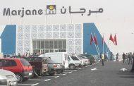 مواطنون يُهددون بمقاطعة 'مرجان' تازة بسبب سوء مُعاملة مُستخدٓميه