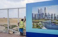 المجلس الحكومي يصادق على مرسوم إحداث منطقة التصدير الحرة 'طنجة تبك'