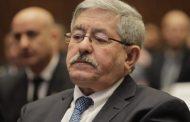 السجن 20 عاماً تنتظر رئيس الحكومة الجزائري 'أويحيا' في تُهم فساد وخيانة الاقتصاد الجزائري